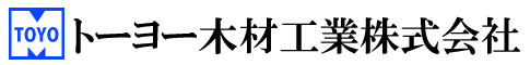 トーヨー木材工業株式会社